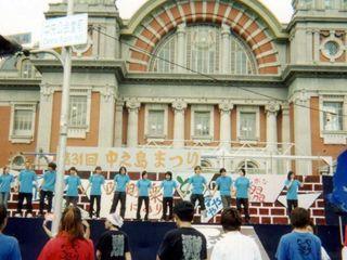 festival_2002-05-03_0