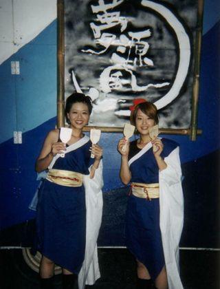yosakoi-festival_2002-08-10_4