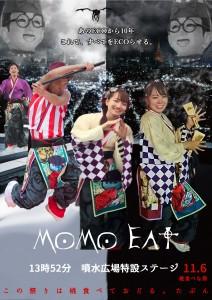 momoeat2016