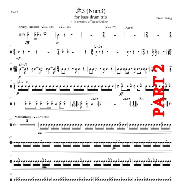 Nian3 (for bass drum trio) - Part 2