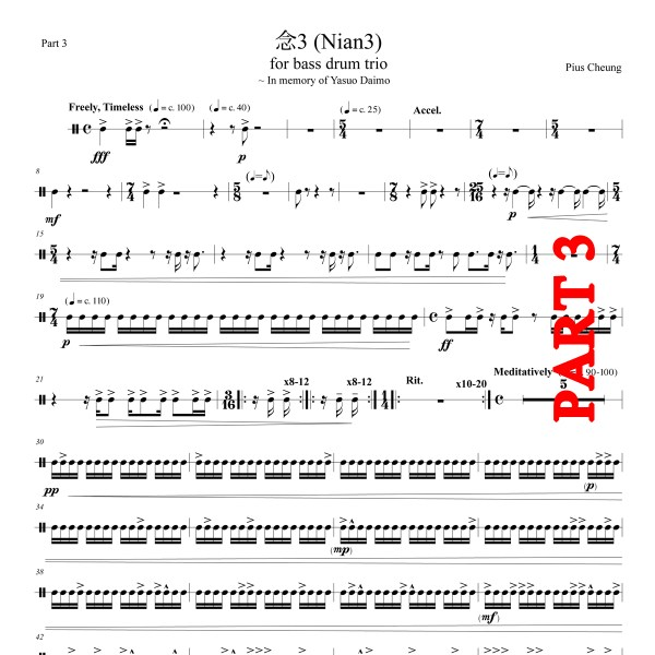Nian3 (for bass drum trio) - Part 3