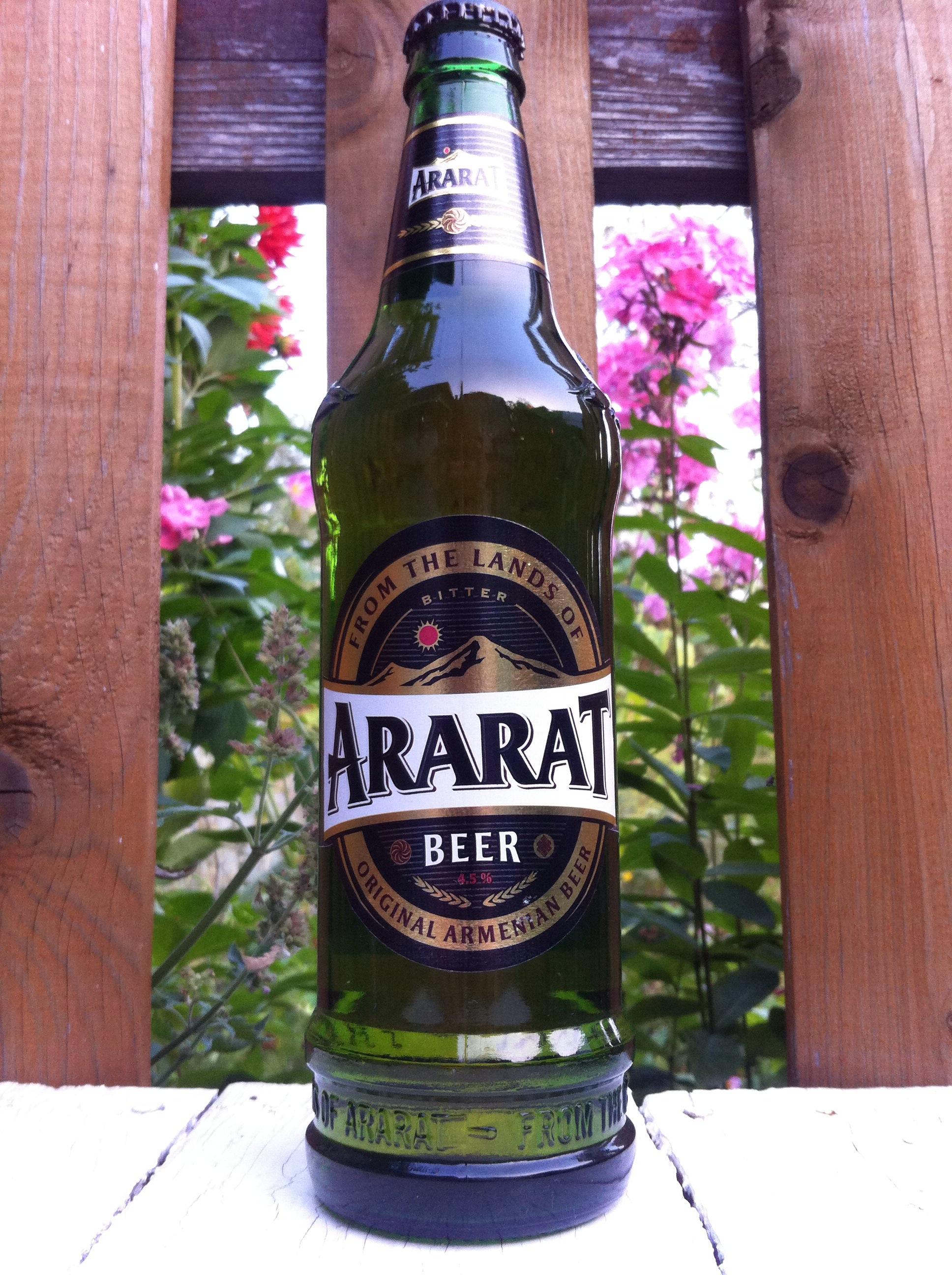 Ararat Bitter Арарат Биттер (Армения)