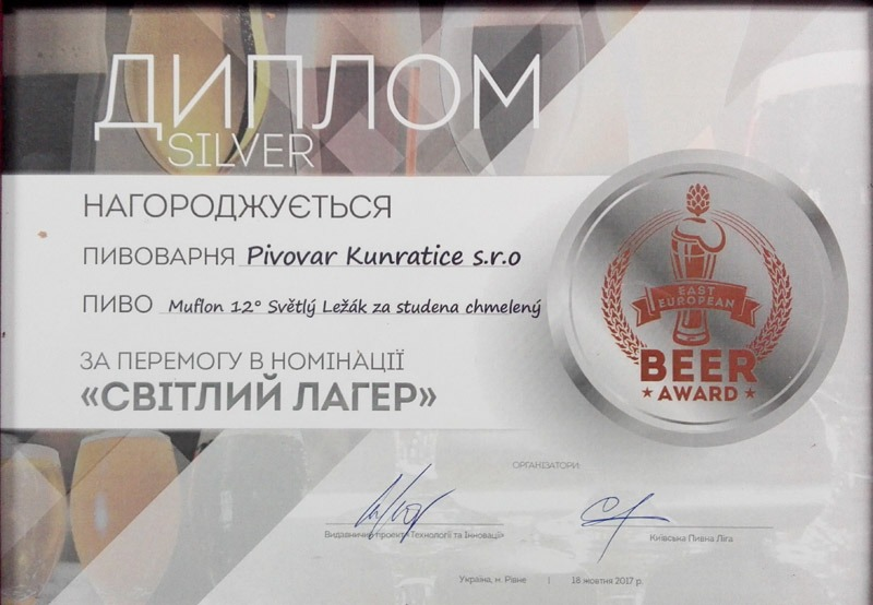 https://i0.wp.com/pivovarkunratice.cz/wp-content/uploads/ua_2017_silver.jpg?fit=800%2C554&ssl=1