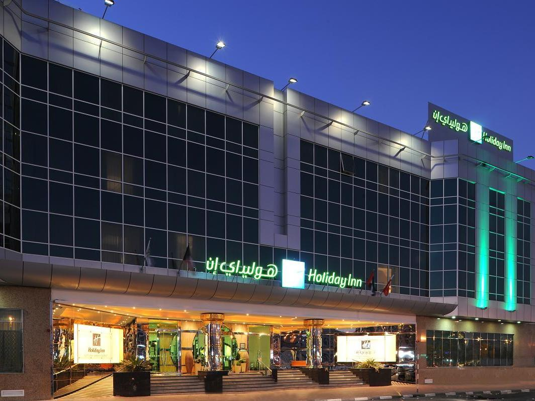 Holiday Inn Bur Dubai Embassy District