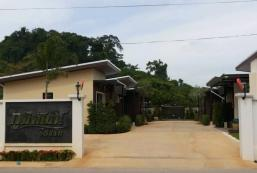 同頌風潘度假村 Phumipat Resort Thungsong