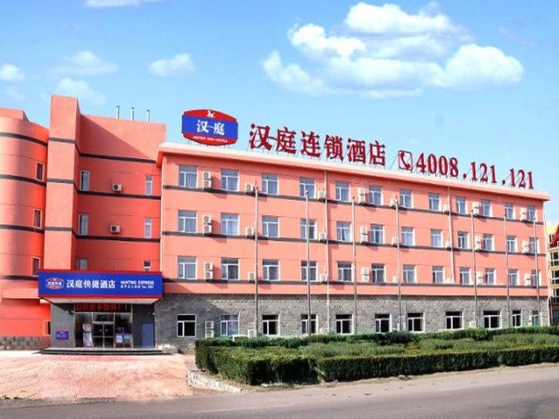 Hanting Hotel Beijing Changping North Qijia Future
