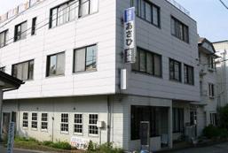 旭民宿 Guesthouse Asahi