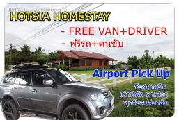 300平方米3臥室獨立屋 (錫東差) - 有3間私人浴室 Hotsia homestay + Free Mini VAN 6 Seat with driver
