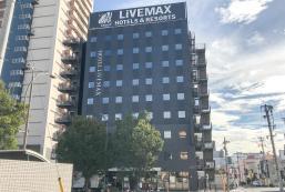 福島郡山站前利夫馬克斯酒店 Hotel LiVEMAX Fukushima-Koriyama-Ekimae