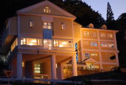 白馬世紀酒店 Hotel Hakuba Century