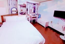 16平方米開放式公寓 (中山區) - 有1間私人浴室 IPay-house  (ECPay 3005221 /Alipay2203454)
