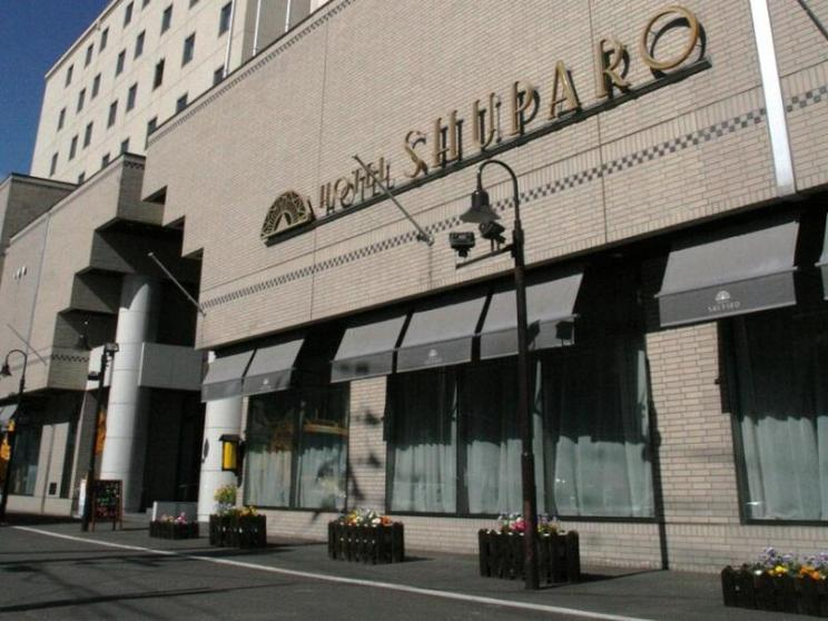 Hotel Shuparo