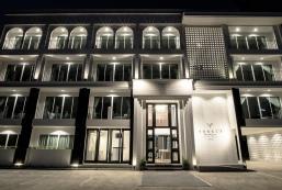 通克拉精品酒店 Tonkla Boutique Hotel