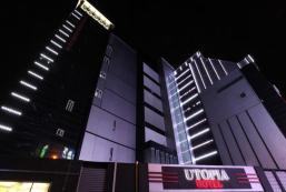 烏托邦汽車旅館 Utopia Motel