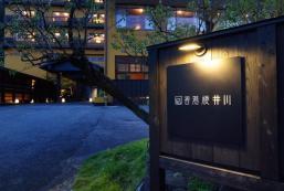 香湯樓井川旅館 Kouyurou Ikawa Ryokan