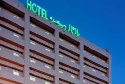 宇都宮Sealuck Pal酒店 Hotel Sealuck Pal Utsunomiya