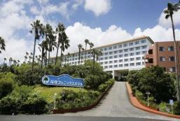 指宿鳳凰酒店 Ibusuki Phoenix Hotel