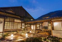 竹田城城下町酒店EN EN Takeda Castle Town Hotel