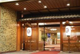 Kanoya光樂苑旅館 Kanoya Kourakuen