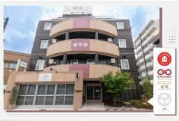 OYO和風東京旅館 OYO Ryokan Wa Style Tokyo