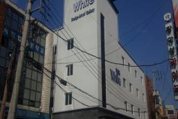 白色酒店 White Hotel