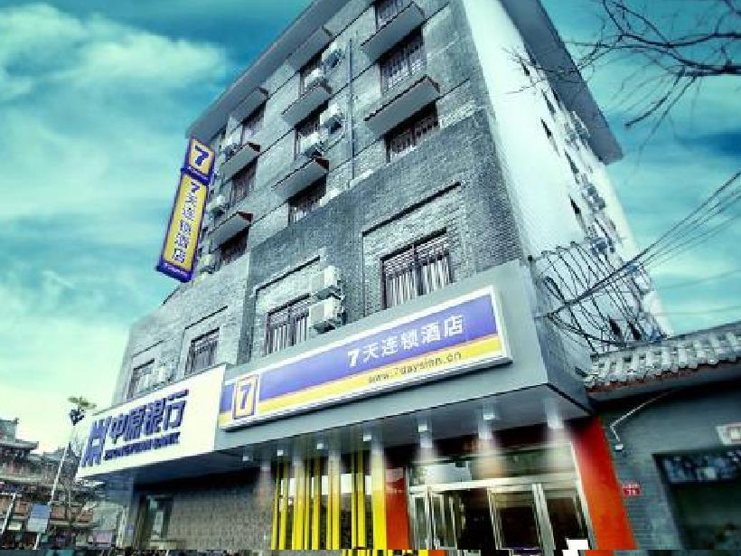 7 Days Inn Kaifeng Songdu Yu Street Long Ting Branch