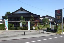 牛岳五感度假村 Gokan Resort Ushidake