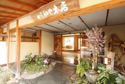 柏屋本店 Kashiwaya Honten