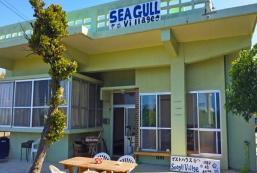 海鷗村民宿 Guest House Seagull Village