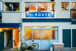 路線 - 咖啡廳和小型青年旅舍 ROUTE - Cafe and Petit Hostel