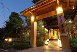 玉屋旅館 Tamaya Ryokan