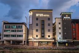 水原京畿25號旅館 Number 25 Suwon Kyonggi