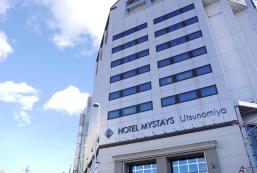 MYSTAYS宇都宮酒店 HOTEL MYSTAYS Utsunomiya