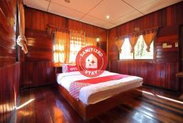 OYO476林南度假村 OYO 476 Ban Rimnam Resort