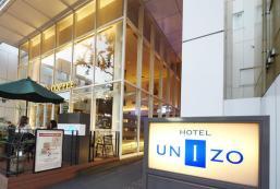 UNIZO酒店 - 福岡天神 HOTEL UNIZO Fukuoka Tenjin