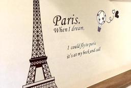 日安巴黎民宿 Bonjour Paris BNB