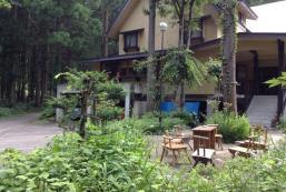 綿帽子旅館 Inn Wataboshi