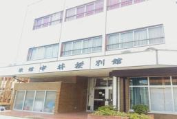 中井莊旅館別館 Guest House Nakaisou Annex