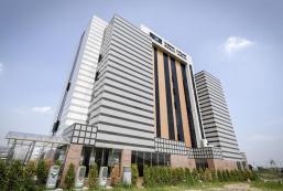 金浦阿利水酒店 Gimpo Arisu Hotel