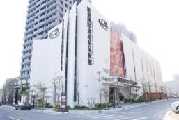 歐遊國際連鎖精品旅館 - 新竹館 All-Ur Boutique Motel Hsin-Chu Branch