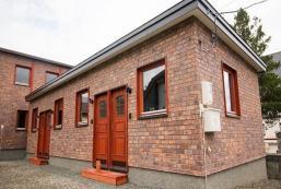 富良野Brick House Brick House Furano