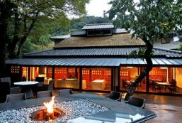伊豆東府屋Spa度假村 Tofuya Resort & Spa - Izu