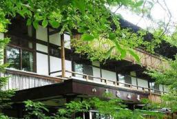 八千穗山莊旅館 Yachiho Sansou