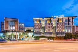 清萊格蘭德景觀酒店 Grand Vista Hotel Chiangrai