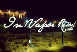 閣考島因瓦普爾度假村 Invapor Resort  Khaokho