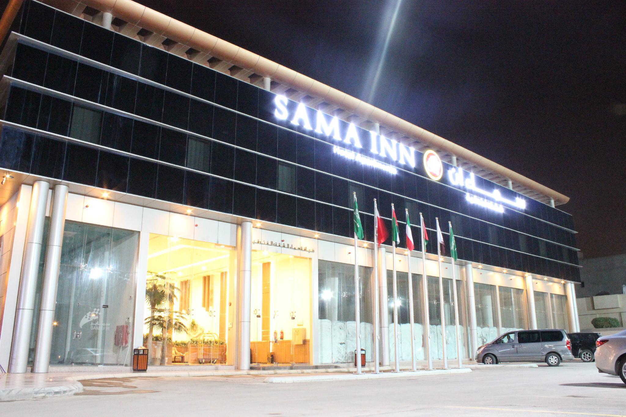 Sama Inn Hotel Riyadh Saudi Arabia