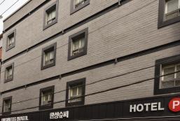 釜山車站商業酒店 Business Hotel Busan Station