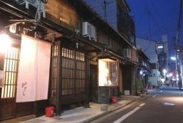 京町家旅館Chikayoshi Kyomachiya Guesthouse Chikayoshi