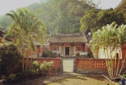 羅屋書院 Lo Ink House
