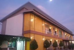 班龐蓬德酒店 Baan Pangpond